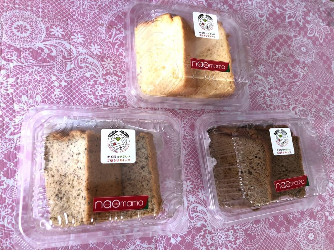 当店オリジナルの《米粉のシフォンケーキ》